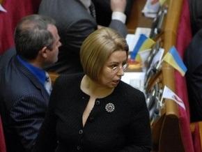 Герман заверила Тимошенко, что с чужими мужьями на пьянки не ходит
