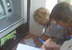 В Горловке пенсионеры получали по 100 гривен в офисе Партии регионов