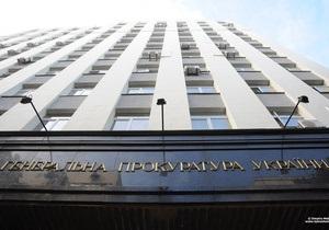 Следователь по делу об отравлении Ющенко уволена из органов прокуратуры