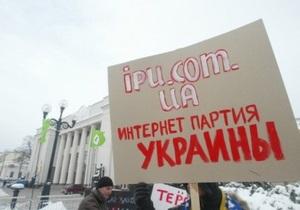 Сегодня в Киеве пройдет акция протеста против закрытия EX.ua