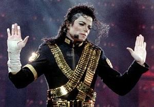Названа самая популярная песня Майкла Джексона