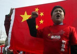 Китай может ухудшить торговые отношения с Японией  из-за спорных островов