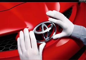 Забота о вашей Toyota от Сити Плаза на Петровке