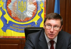 Премьер: Судебного решения, отменяющего назначение Луценко и.о главы МВД, не существует
