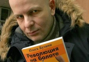 В Одессе начали сбор подписей за назначение Бузины заместителем Табачника