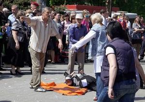 Кабмин выделил пострадавшим от взрывов в Днепропетровске полтора миллиона гривен