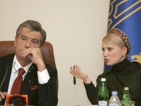 Тимошенко: Ющенко тормозит проведение переговоров с МВФ
