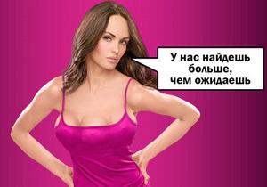 В Москве на билбордах изобразили трехгрудую женщину