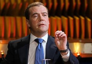 Медведев призывает  серьезно поработать  над имиджем России