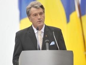 Ющенко: Украина - великая и вечная