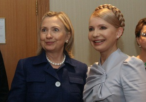 Хиллари Клинтон призвала власти Украины соблюдать демократические принципы