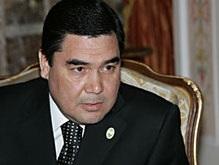 В Туркменистане позволили открыть обменники