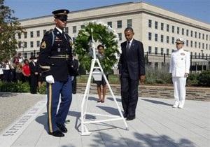 Президент США и его супруга возложили венок к мемориалу в Пентагоне