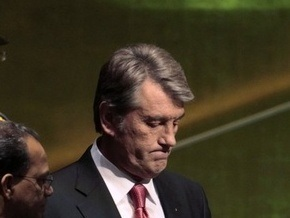 Ющенко отменил конференцию в Брюсселе  по непредвиденным обстоятельствам