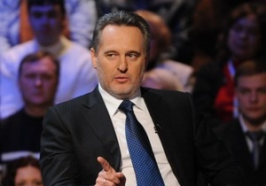 WikiLeaks: Фирташ заявил, что Лазаренко заказал убийство Щербаня