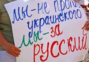 МИД РФ: Никто не будет платить за право пользоваться русским языком в Украине