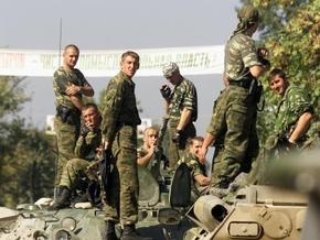 Российские военные уничтожили 15 боевиков