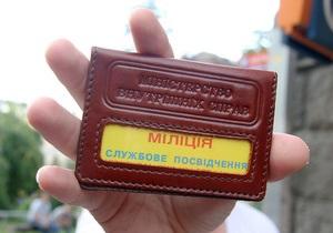 Милиционер, застреливший школьника в Днепропетровской области, уволен из МВД
