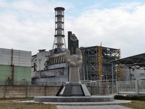 Со дня аварии на Чернобыльской АЭС исполняется 23 года