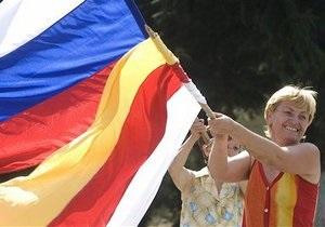 Посол Южной Осетии в Москве исключил возможность присоединения республики к РФ