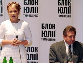 Тимошенко объяснила, почему уволила Винского. На очереди его нардепы