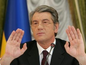 Ющенко отказался подписать обращение к МВФ