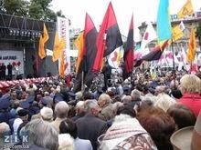 Митинги БЮТ, НУ-НС и ВО Свободы закончились дракой