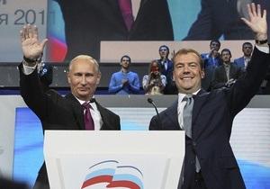 Единая Россия назвала дату выдвижения Путина в президенты