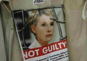 Тимошенко отказалась от участия в завтрашнем суде