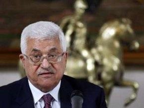 Аббас планирует остаться на своем посту до момента проведения выборов