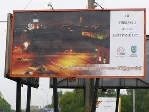 Львов отмечает 115-летие городского трамвая
