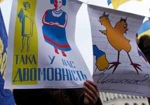 НГ: В Киеве не хотят Вавилонской башни