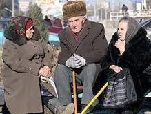 В СИЗО Москвы все чаще попадают пенсионеры