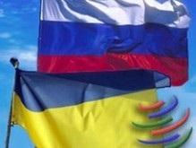 Ведомости: Украина в ВТО. Препятствия и возможности