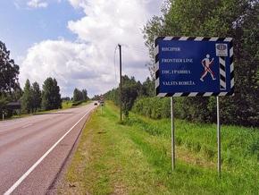 Эстония отменила упрощенный визовый режим для россиян