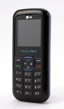 Новый телефон LG GB109: функциональность  по доступной цене