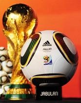 Украина выбрала фаворита Чемпионата мира по футболу 2010
