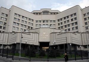 Съезд судей выдвинул четыре кандидатуры на посты судей КС