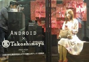В универмаге Токио выставят робота-манекена