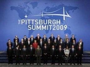 G20 становится главным форумом по вопросам мировой экономики