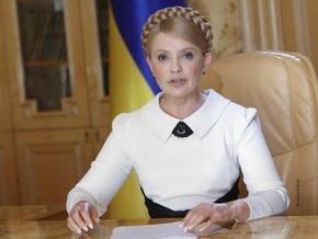 Тимошенко отказалась от  экзотической нормы Конституции , предложенной Януковичем