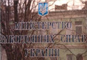 МИД: Украина будет в полной мере выполнять санкции ООН в отношении Ливии