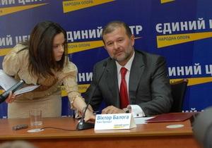 Балога: В Украине все партии должны быть националистическими