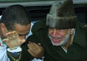 Власти Франции начали расследование обстоятельств смерти Арафата