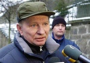 Политолог: Дело Кучмы может расширить круг лиц, причастных к убийству Гонгадзе