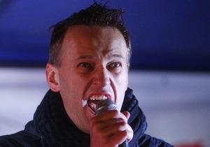 Блогера Навального приговорили к 15 суткам ареста