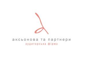 Елена Макеева приняла участие в международной конференции «Развитие аудита и бухгалтерского учета в мире»