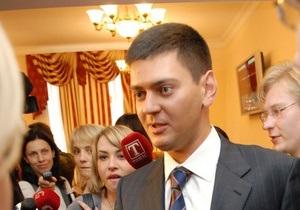 СМИ: Денис Басс женится на мисс Украина-1997