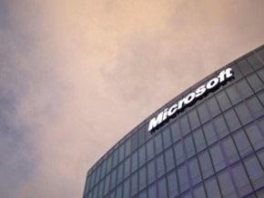 Украина заключила с Microsoft договор о защите информационной безопасности государства