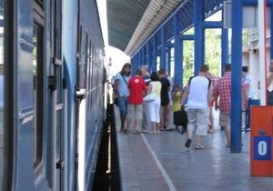 Укрзалізниця назначила дополнительные поезда в Крым